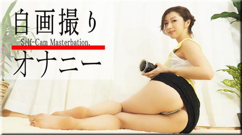 女体のしんぴ n1763 かおり / 自画撮りオナニー