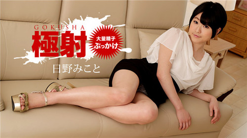 1Pondo 112418_774 一本道 112418_774 極射 日野みことFile: 112418_774.mp4Size: 1921729056 bytes (1.79 GiB), duration: 01:02:24, avg.bitrate: 4106 kbsAudio: aac, 48000 Hz, stereo, s16, 93 kbs (eng)Video: h264, yuv420p, 1920×1080, 4000 kbs, 59.94 […]