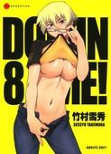 Takemura Sesshu - Domin-8 Me!
