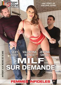 MILF Sur Demande (2018)