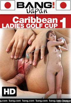 Caribbean Ladies Golf Cup 1 (2017)