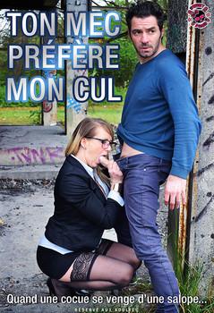 Ton Mec Prefere Mon Cul (2017) - 1080p