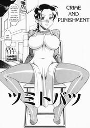 Mokkouyou Bond - Crim and Punishment