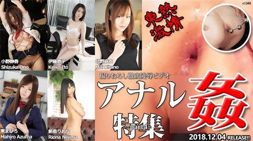 Tokyo Hot n1349 東京熱 東熱激情 アナルカン特集 part4File: n1349.mp4Size: 2128267449 bytes (1.98 GiB), duration: 00:39:56, avg.bitrate: 7106 kbsAudio: aac, 48000 Hz, stereo, s16, 127 kbs (eng)Video: h264, yuv420p, 1920×1080, 6971 kbs, […]