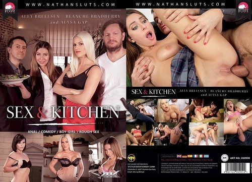 Sex And Kitchen (2018)