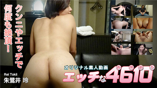 H4610 ori1672 エッチな4610 朱鷺井 玲 20歳File: H4610-ori1672.mp4Size: 1038244248 bytes (990.15 MiB), duration: 00:46:18, avg.bitrate: 2990 kbsAudio: aac, 48000 Hz, 2 channels, s16, 128 kbs (und)Video: h264, yuv420p, 1280×720, 2857 kbs, […]