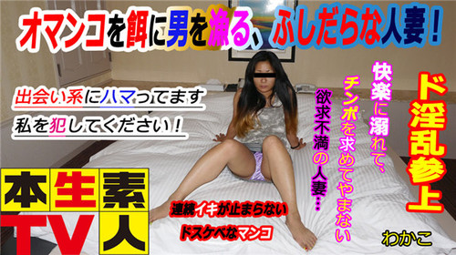 Heydouga 4083-PPV431 本生素人TV わかこ29歳 – オマンコを餌に男を漁る、ふしだらな人妻!File: honnamatv-431.mp4Size: 1158486606 bytes (1.08 GiB), duration: 00:51:12, avg.bitrate: 3017 kbsAudio: aac, 48000 Hz, 2 channels, s16, 128 kbs (und)Video: h264, yuv420p, 1280×720, 2883 kbs, […]