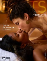 Nuna Serena L The Kissw6tktt60il.jpg