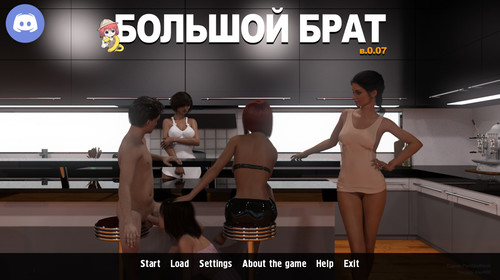 PornGodNoob - Big Brother: Fan Remake - Version 0.08 Fix1