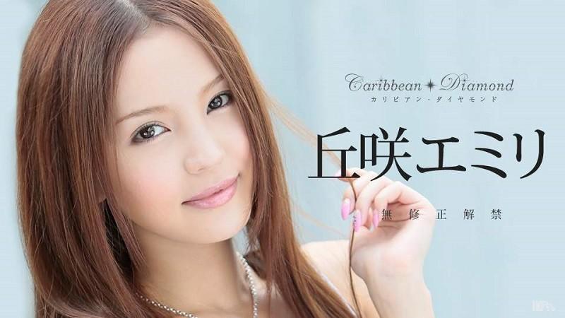 Emiri Okazaki - Diamond Vol.5(2016)HDRip