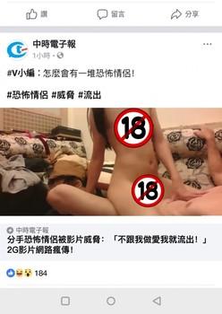 國高中流出201~250