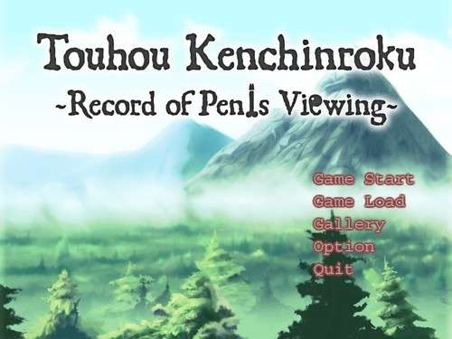 Circle Eden - Touhou Kenchinroku - Chapter 1-3 Completed