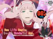 [TraYA] Subarashii App kara Hajimaru Shinseikatsu! ~DarliFra Hen~ (DARLING in the FRANXX)