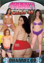 8yjpliungvde - Chunky Chicks #40