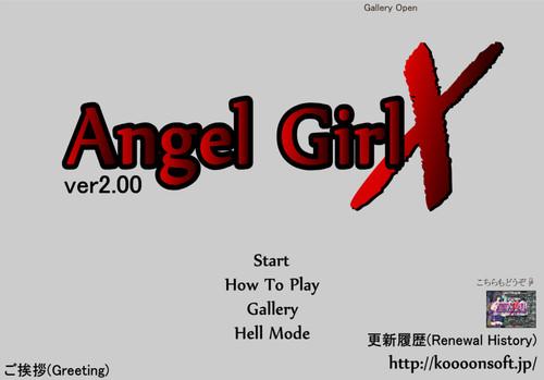 KooooN Soft - Angel Girl X - Version 2.0 Completed