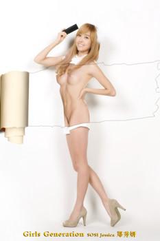 Jessica Jung fake nude photo