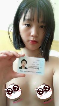 四川97年可愛短發萌妹子果貸,自掰臊茓-2019021201