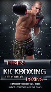 Kickboxing - Fitness and Self Defense v1.0.7 Platinum(Android)