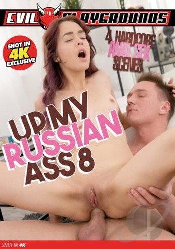 Up My Russian Ass 8