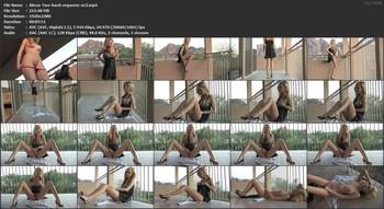 Alexa (Kimberly Kato) - Two hard orgasms sc3, FHD