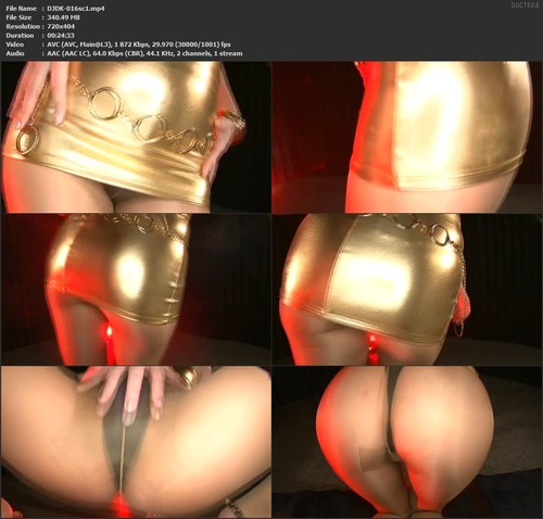 DJDK-016 Long Turn The Panty sc1