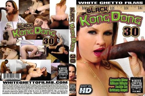 White Ghetto Porn Movies