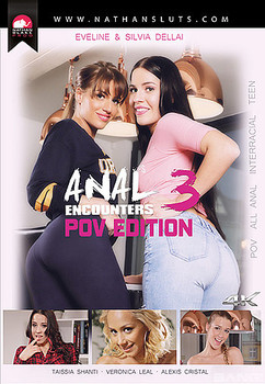 Anal Encounters 3 - POV Edition (2018)