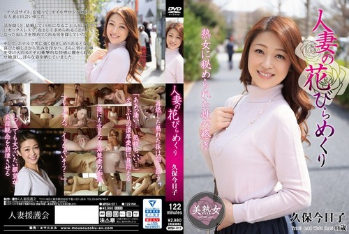 [MYBA-011] 人妻の花びらめくり 久保今日子File: MYBA-011.mp4Size: 1277762998 bytes (1.19 GiB), duration: 02:07:23, avg.bitrate: 1337 kbsAudio: aac, 44100 Hz, stereo, s16, 128 kbs (und)Video: h264, yuv420p, 856×480, 1200 kbs, 29.97 fps(r) (und) Download […]