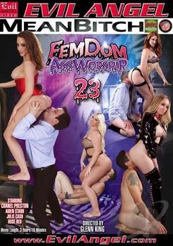 Femdom Ass Worship # 23